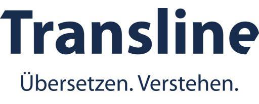 Transline Logo RZ e1553077599923 - Aktiv werden